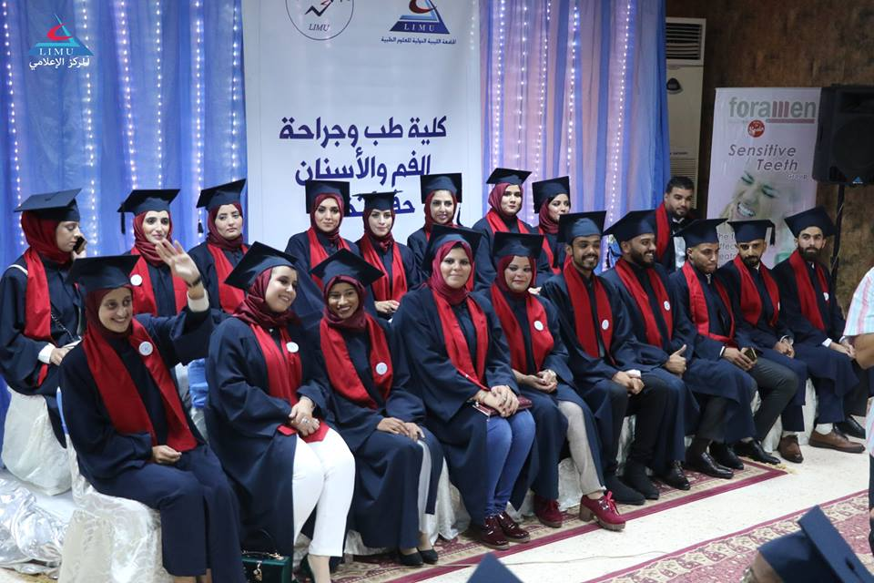 Faculty Of Medicine and Oral Surgery Celebrates Its Sixth Batch Graduation