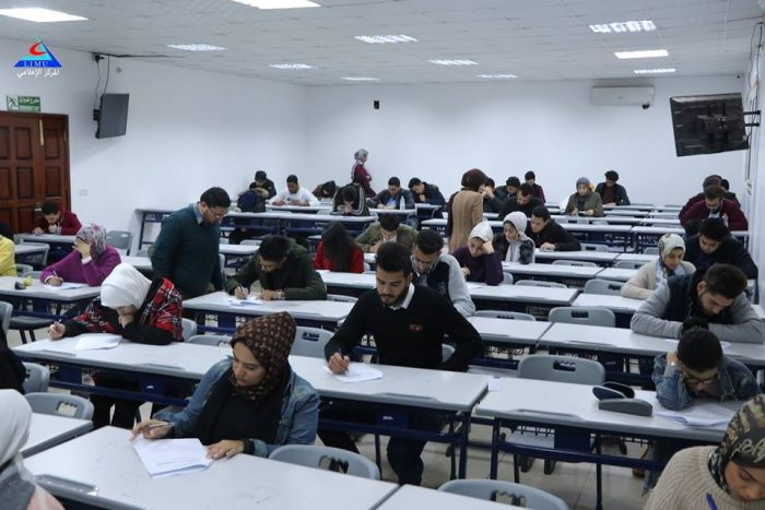 Ongoing Midterm Exams For Students Of The Faculty Of Dentistry